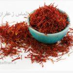مشتریان زعفران ایران
