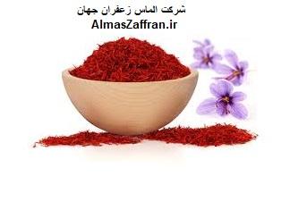 قیمت زعفران صادراتی در مرکز فروش زعفران ارگانیک