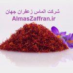 قیمت هر کیلو زعفران در دی ماه 97
