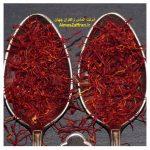 قیمت خرید زعفران صادراتی صادرات زعفران به عمان