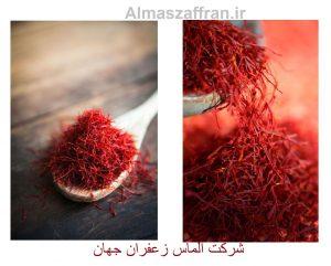 قیمت زعفران صادراتی در ایران آذر ۹۷
