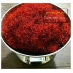 مراکز خرید و فروش زعفران