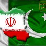 صادرات زعفران به پاکستان