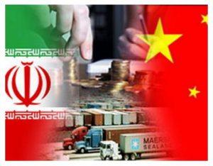راه حل ورود زعفران به چین