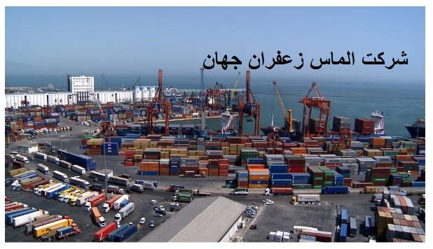 آمار صادرات زعفران مشهد