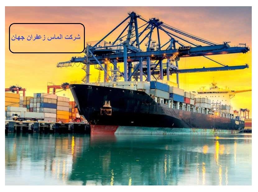 قوانین صادرات زعفران ایرانی