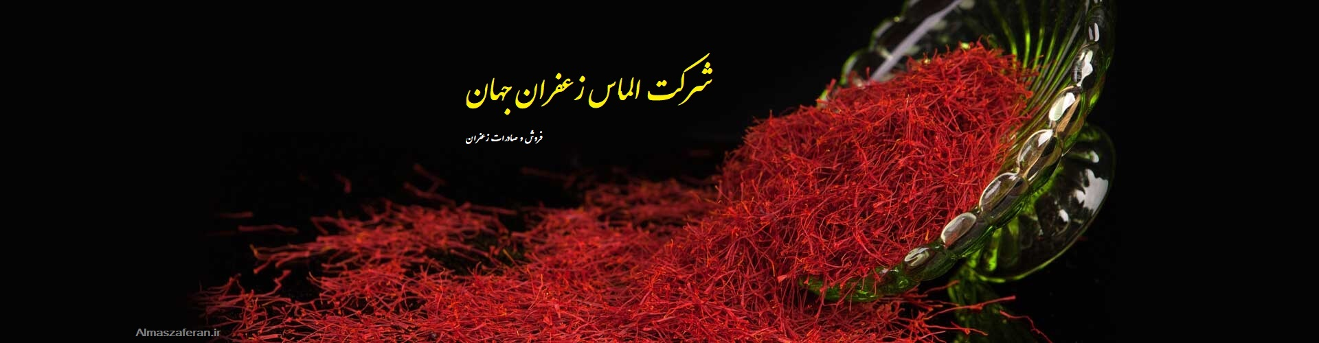 Purchase price of major saffron