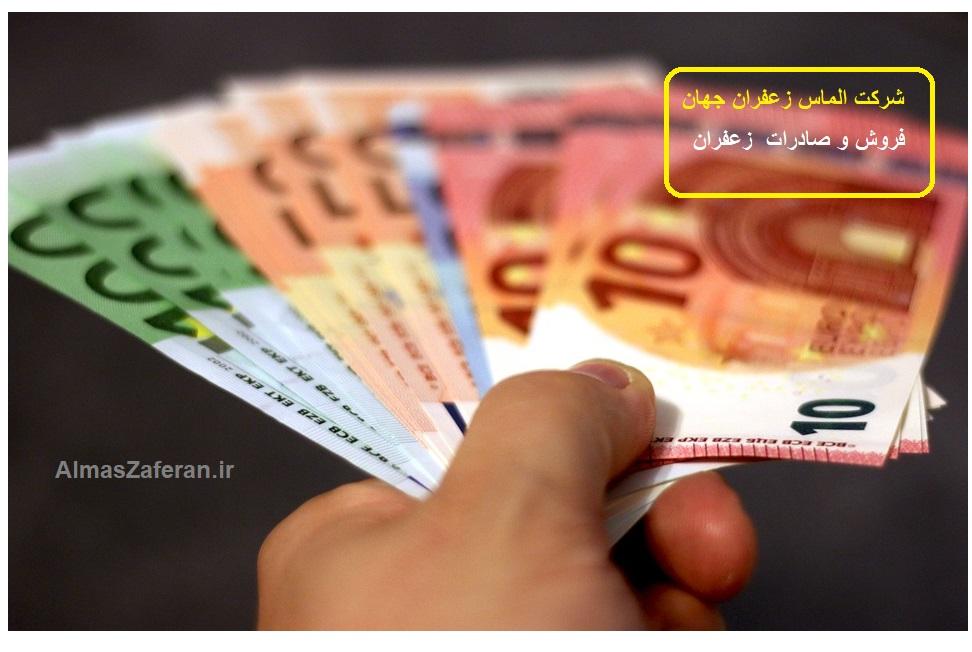 سود خرید و فروش زعفران
