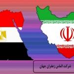 صادرات زعفران به مصر