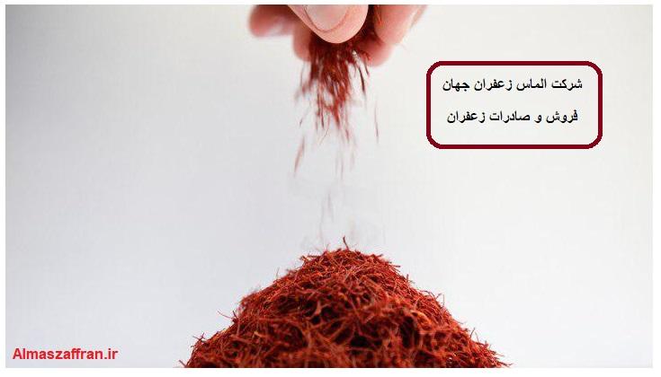 قیمت زعفران گلخانه ای