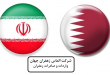 صادرات زعفران به قطر