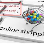 سایت فروش اینترنتی زعفران