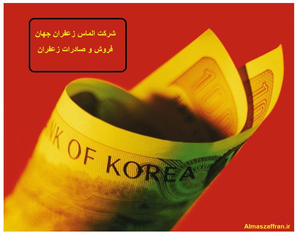 فروش زعفران عمده در بازار اروپا