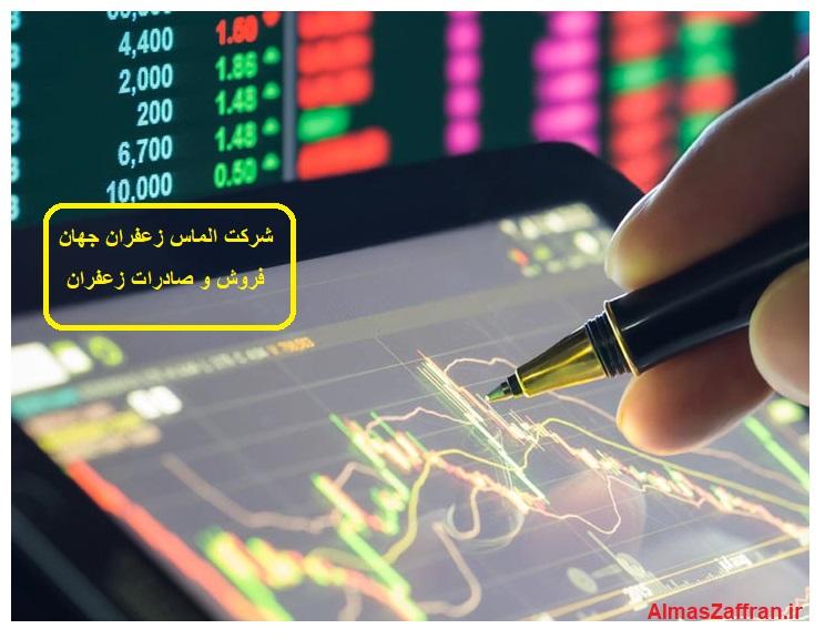 سود بازار بورس زعفران