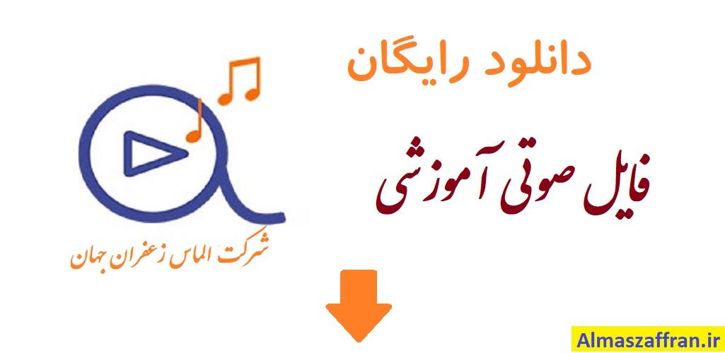 قیمت زعفران در بازار ایران