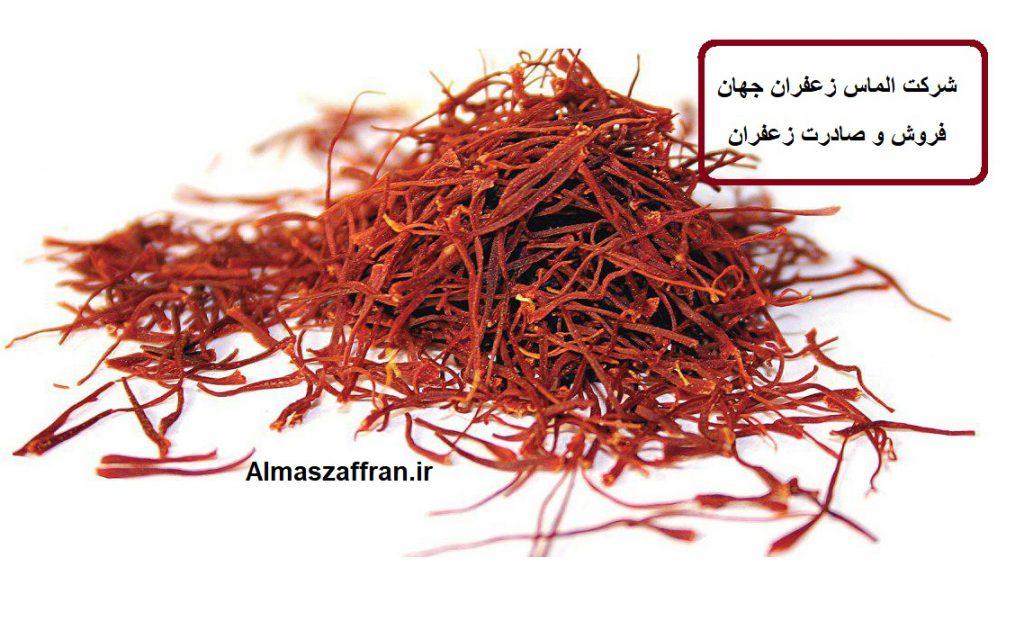فروش زعفران فله با قیمت مناسب