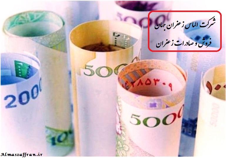 قیمت خرید زعفران فله در سال 98