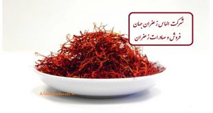 export-of-saffron-to-japan
