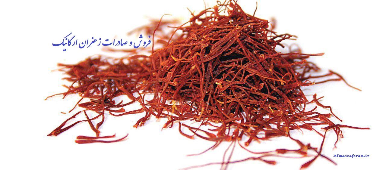 بازار خرید زعفران عمده در ایران