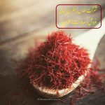 sale-of-kilo-saffron