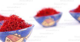 قیمت زعفران صادراتی کیلویی