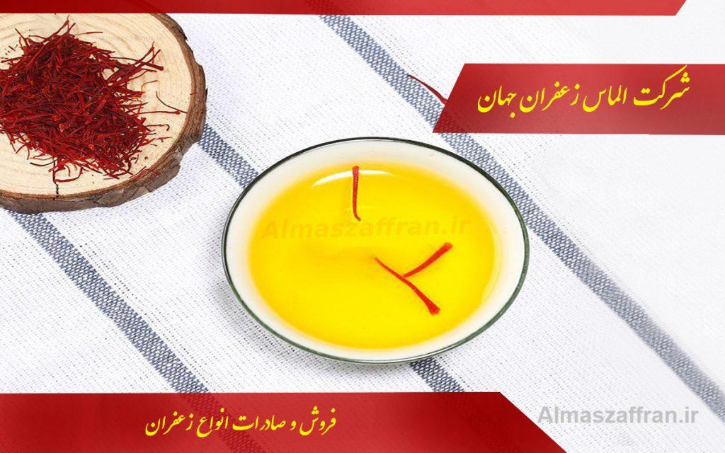 چرا قیمت زعفران گران است