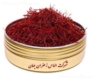 زعفران صادراتی ایران