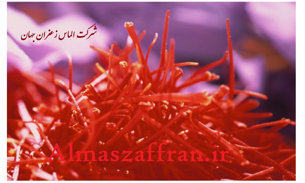 Wholesale price of saffron