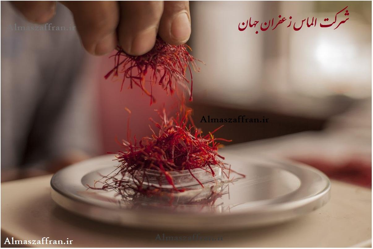 قیمت خرید زعفران فله