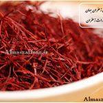 Qaenat saffron price list