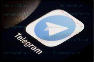 روی این عکس کلیک کنید و وارد تلگرام ما شوید