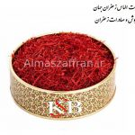 sale-of-pure-saffron