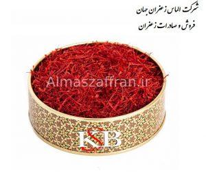 sale-of-pure-saffron