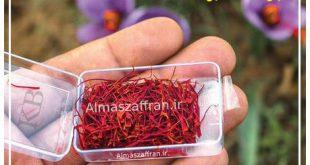فروش زعفران کیلویی در تهران