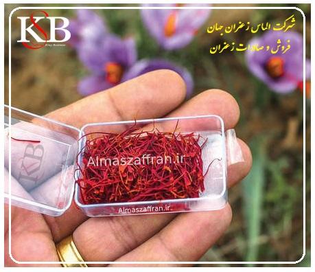 تولید زعفران ارگانیک
