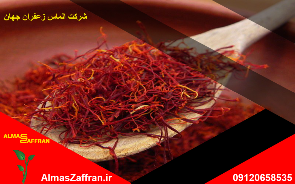 فروش زعفران در بازار زعفران مشهد