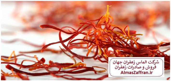 قیمت فروش زعفران فله در بازار مشهد