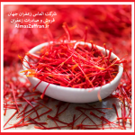 sales-of-saffron-in-indonesia