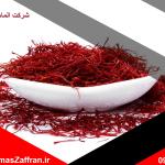 قیمت زعفران گرمی و مثقالی در ایران