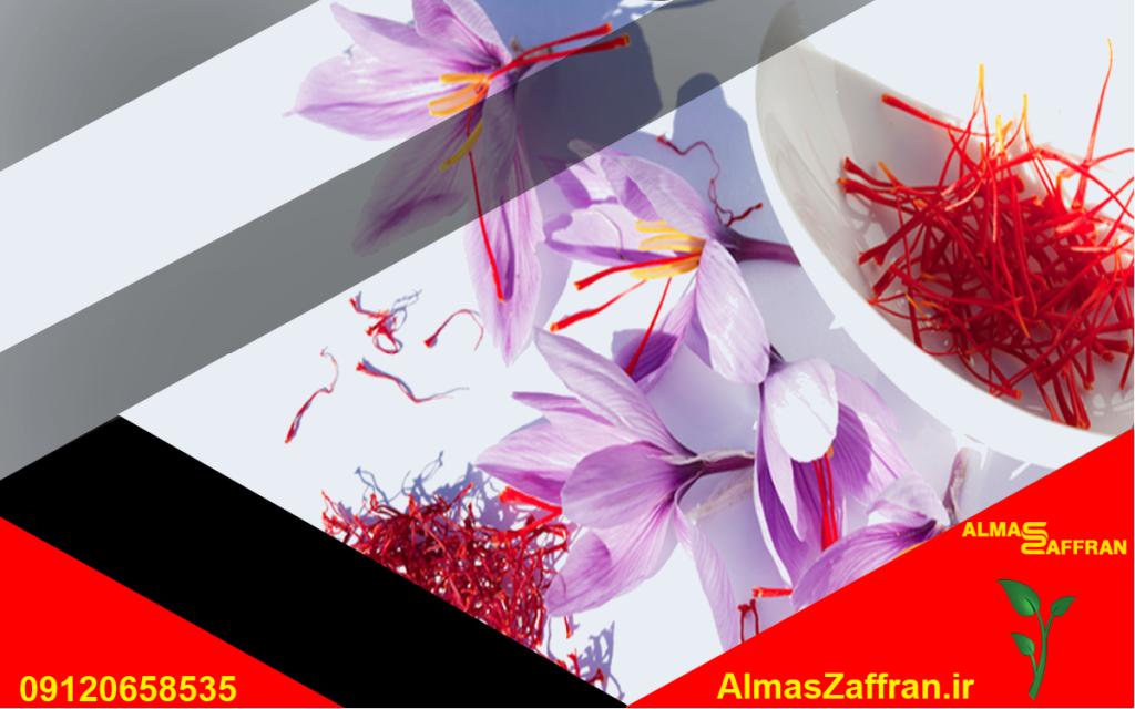 عمده کشورهای وارد کننده زعفران از ایران