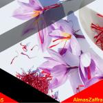 قیمت خرید زعفران از کشاورز چگونه است؟