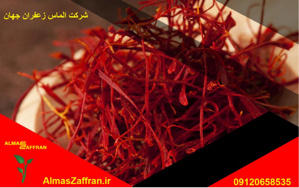قیمت زعفران در کویت چند است؟