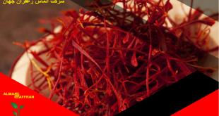 بزرگترین خریداران زعفران ایران، امارات متحده عربی