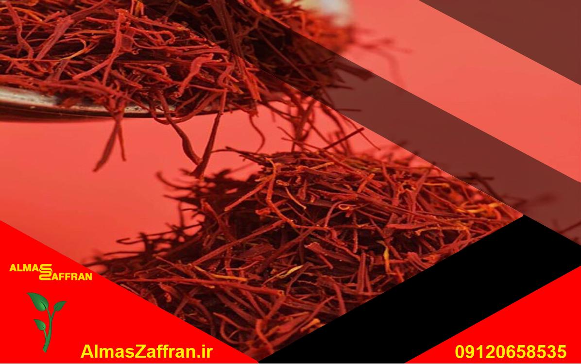 قیمت و روش خرید و فروش زعفران کیلویی در بازار