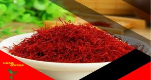 خرید و فروش عمده زعفران صادراتی