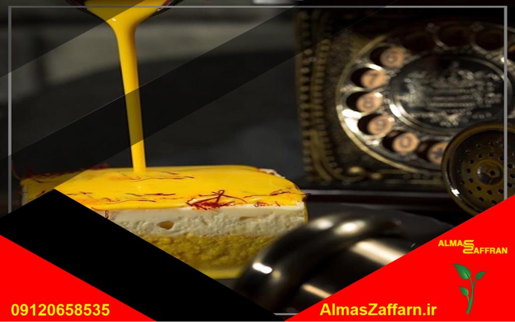 قیمت زعفران کیلویی برای صادرات