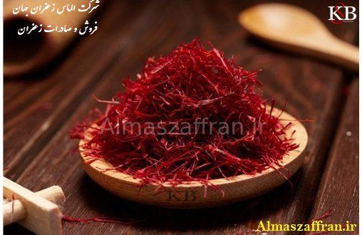 قیمت فروش زعفران در آذر 98