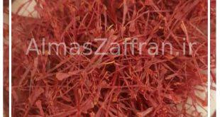 قیمت زعفران در سال 2020 و قیمت هر کیلو زعفران در بازار زعفران