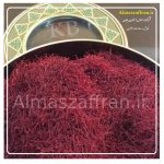 distribution-of-best-quality-saffron