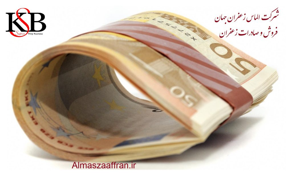 قیمت هر کیلو زعفران در تهران